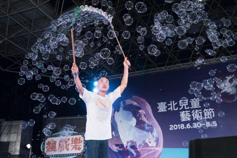 台北泡泡表演  台北兒童藝術節
